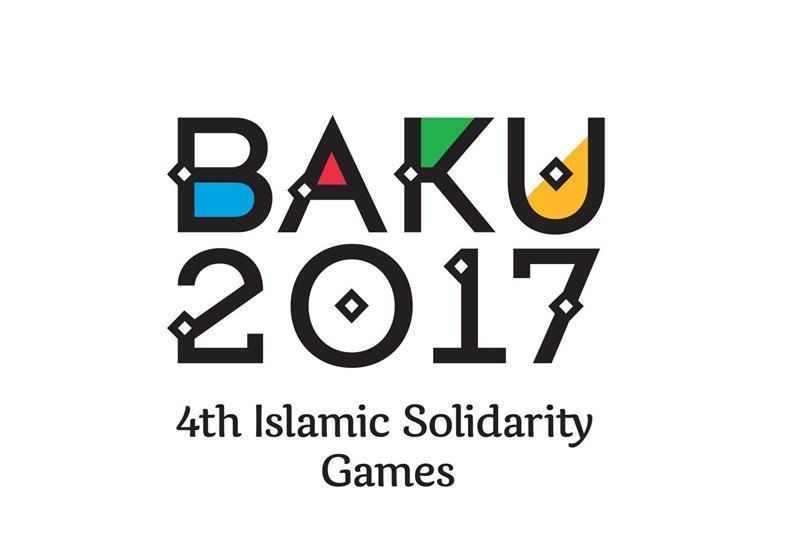 رسانه ها و شرکت کنندگان در بازی های کشورهای اسلامی احتیاج به ویزا ندارند
