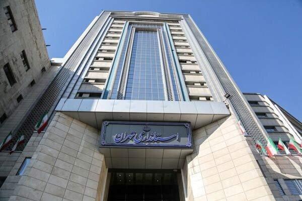 منتظر مصوبات ضد کرونایی تهران باشید ، بعد از ظهر اعلام می شود