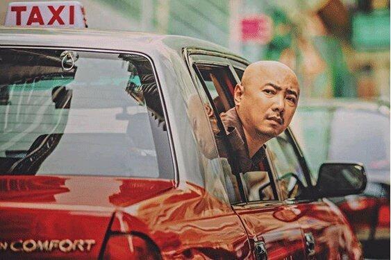 چینی ها دست به جیب شدند ، یاری اقتصادی یک کارگردان برای مقابله با کرونا