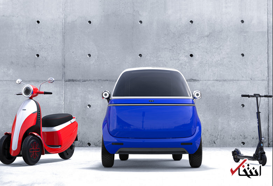 کوچکترین وسیله نقلیه الکتریکی دنیا معرفی گردید