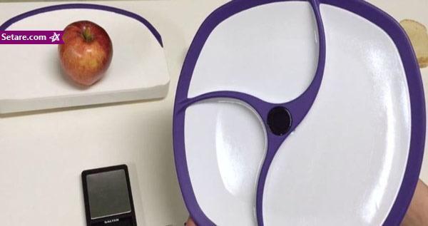 بشقاب هوشمندی که کالری غذا را محاسبه می نماید