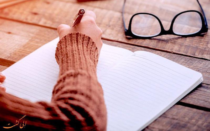 با این 9 روش، سفرنویس موفقی شوید