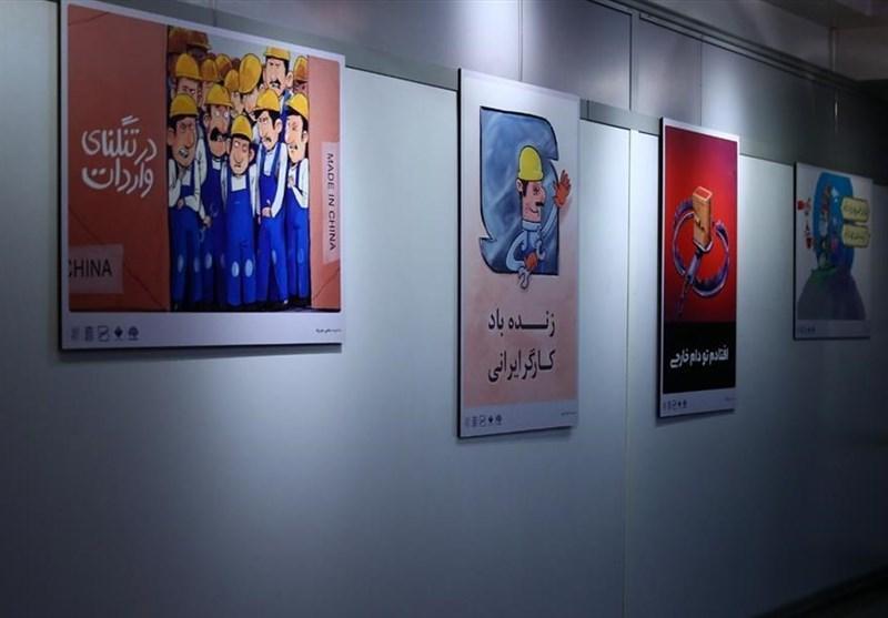 نمایشگاه پوستر سرو نقره ای در کرمان گشایش یافت