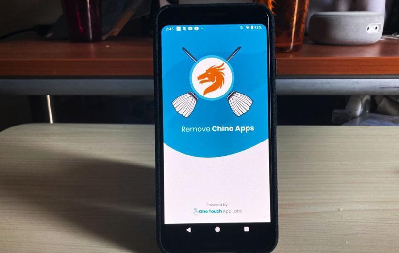 این اپلیکیشن پرطرفدار، اپ های چینی را از گوشی های اندرویدی حذف می نماید