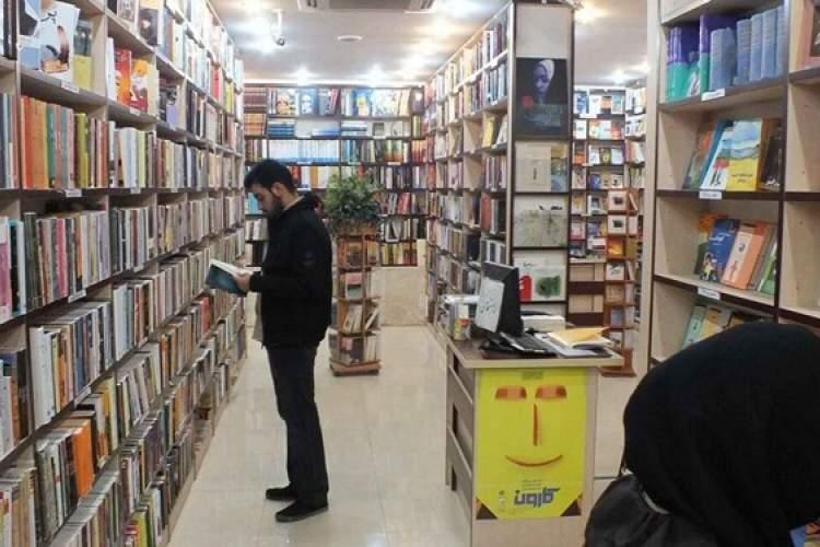 مدیر کتابفروشی بوک حال: کاش تخفیف طرح های فصلی بیش تر بود!