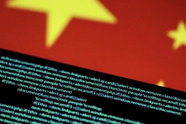 طرح نهایی چین برای امنیت جهانی اطلاعات