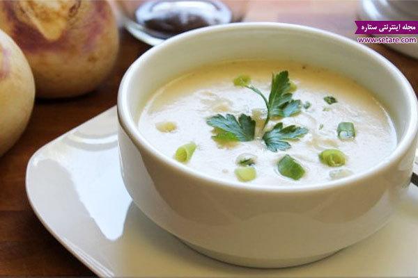 طرز تهیه سوپ شلغم و پیاز (سوپ سرماخوردگی)
