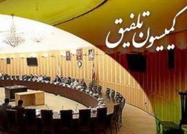 نشست هیئت رئیسه تلفیق با حقوقدانان شورای نگهبان درباره بودجه 1400