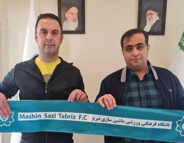 مهدی پاشازاده به عنوان سرمربی ماشین سازی تبریز انتخاب شد