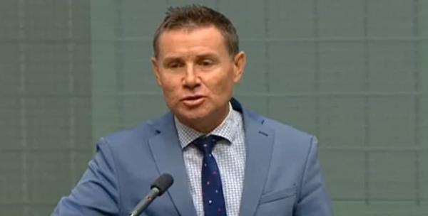 کناره گیری نماینده مجلس استرالیا در پی شکایت آزار و اذیت زنان
