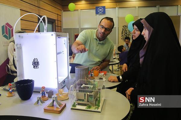 طراحی و فراوری دستگاه تصفیه هوا در مرکز رشد دانشگاه ارومیه