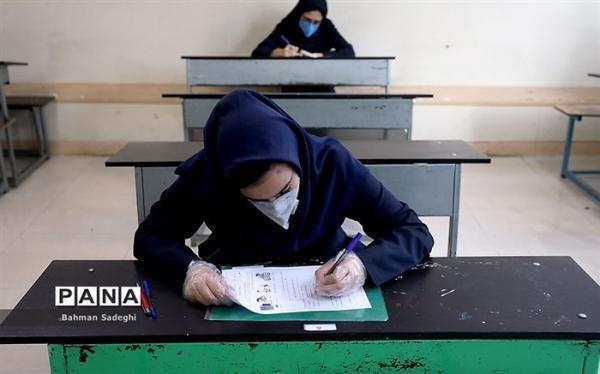 چگونگی برگزاری امتحانات حضوری پایه های نهم و دوازدهم دانش آموزان