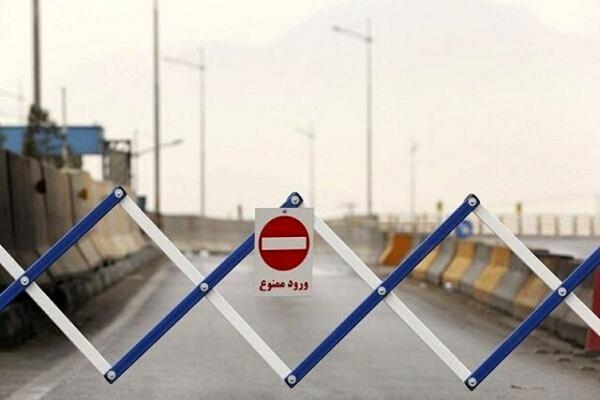 ورود به این استان شمالی ممنوع