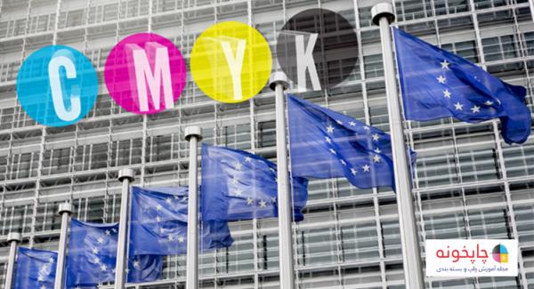 بزرگترین صنعت چاپ در اروپا متعلق به کدام کشور است ؟